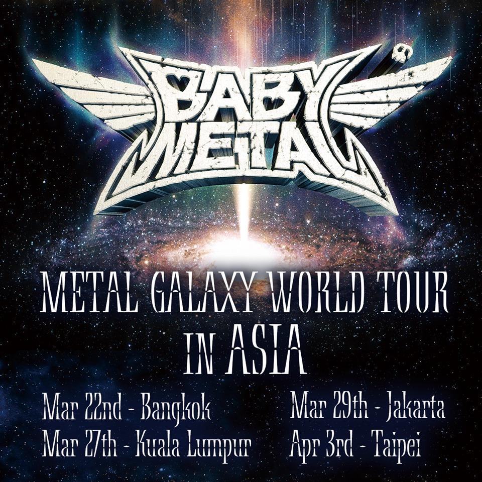 ベビーメタル@バンコク タイ!METAL GALAXY WORLD TOUR IN ASIA