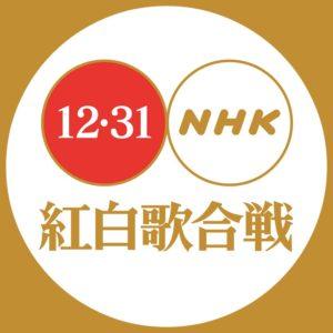 BNK48モバイル、CGM48シター@紅白歌合戦2019出場決定!AKB48枠で