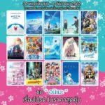 JAMNIME FESTIVAL 日本映画15作品@エムクォーティエ!