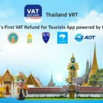 Thailand VRTアプリでVAT(付加価値税)が戻る!ダウンロード