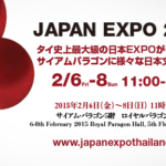 japan_expo_2015_thailand