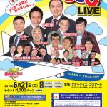 yoshimoto2015
