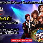 japanfesta2015