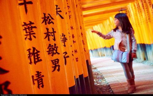 日本を紹介する動画 タイ人の訪日前に