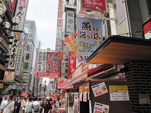 タイの物価 日本の物価