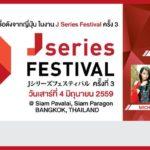 J Series Festival in Thailand