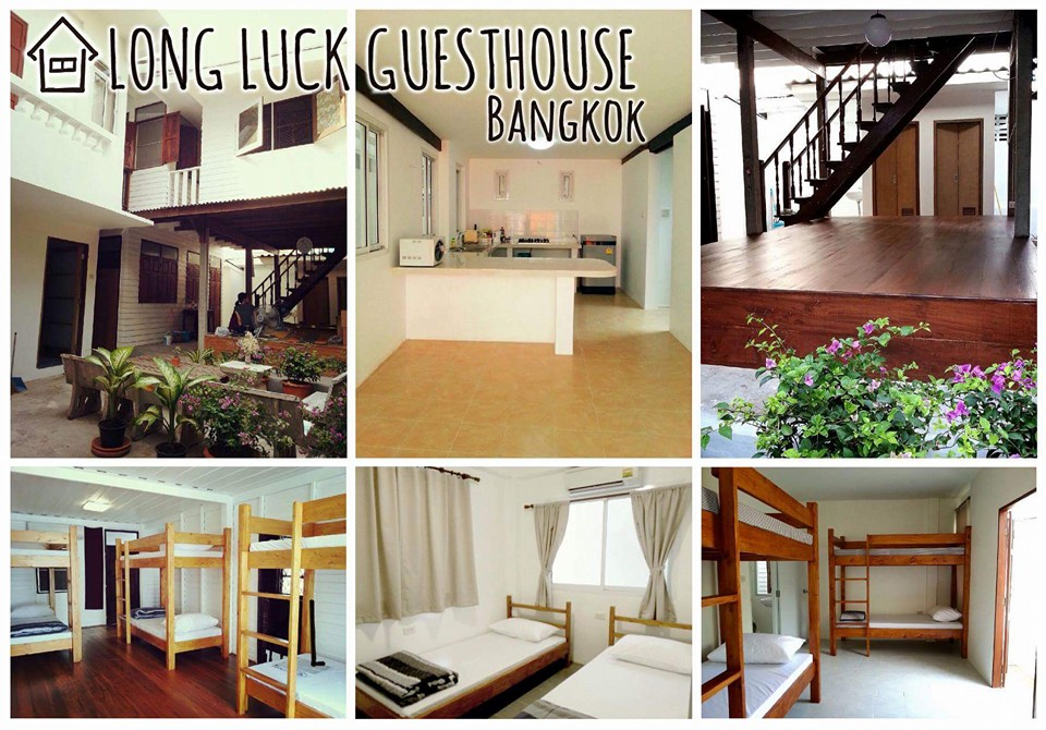 Long luck guesthouse