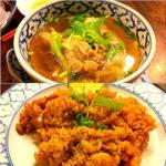 マツコ・デラックス タイ料理店 テレビCM
