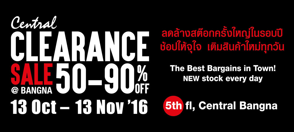central-clearance-sale-bangna