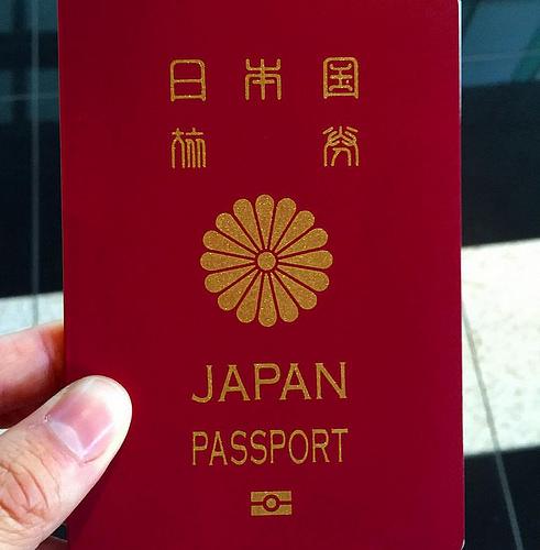 パスポート ビザなし出いける国 ランキング