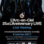 L Arc en Ciel Live 2017