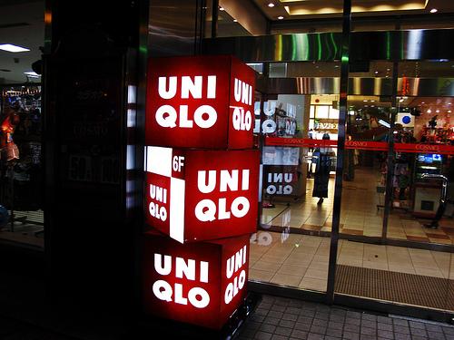 タイ・バンコク ユニクロ セール