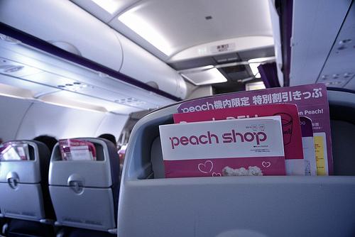 LCC peach 沖縄 バンコク