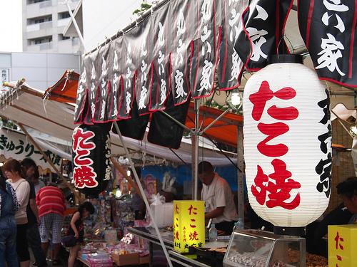 シラチャ日本祭り スカパープ公園
