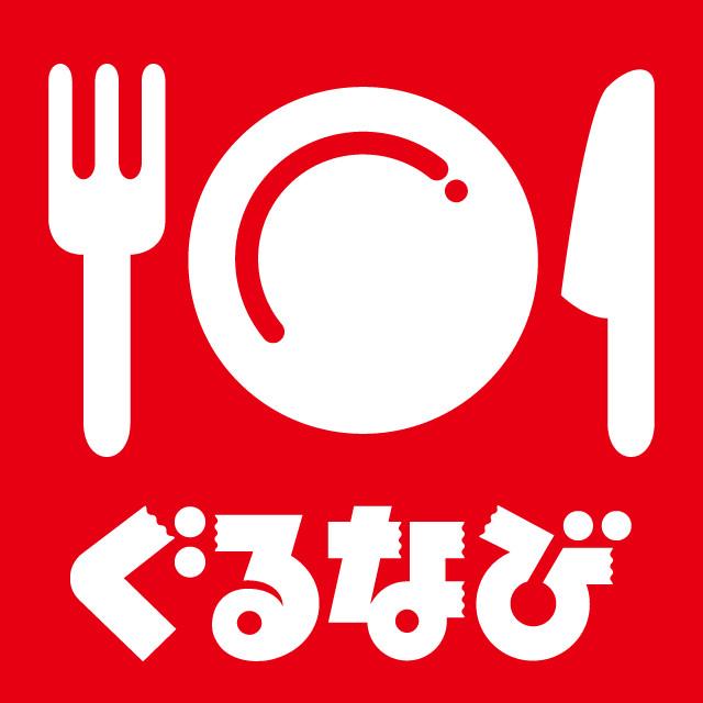 ぐるなび&タイ観光庁が連携 タイ・バンコクの飲食店を検索