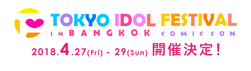 TOKYO IDOL FESTIVAL in BANGKOK COMIC CON@バンコク