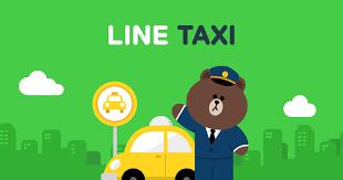 ラインタクシー LINE TAXI が便利@バンコク・タイ!