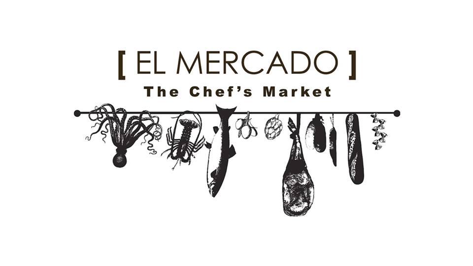El Mercadoの食料品店@スアンプル!