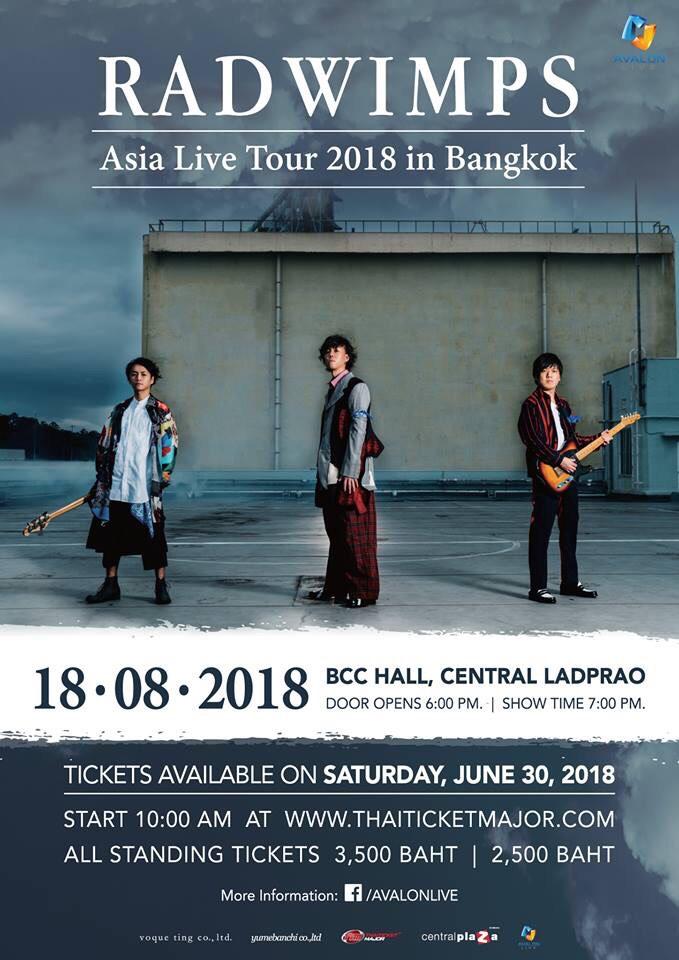 RADWIMPS Asia Live Tour 2018@バンコク BCC Hall!