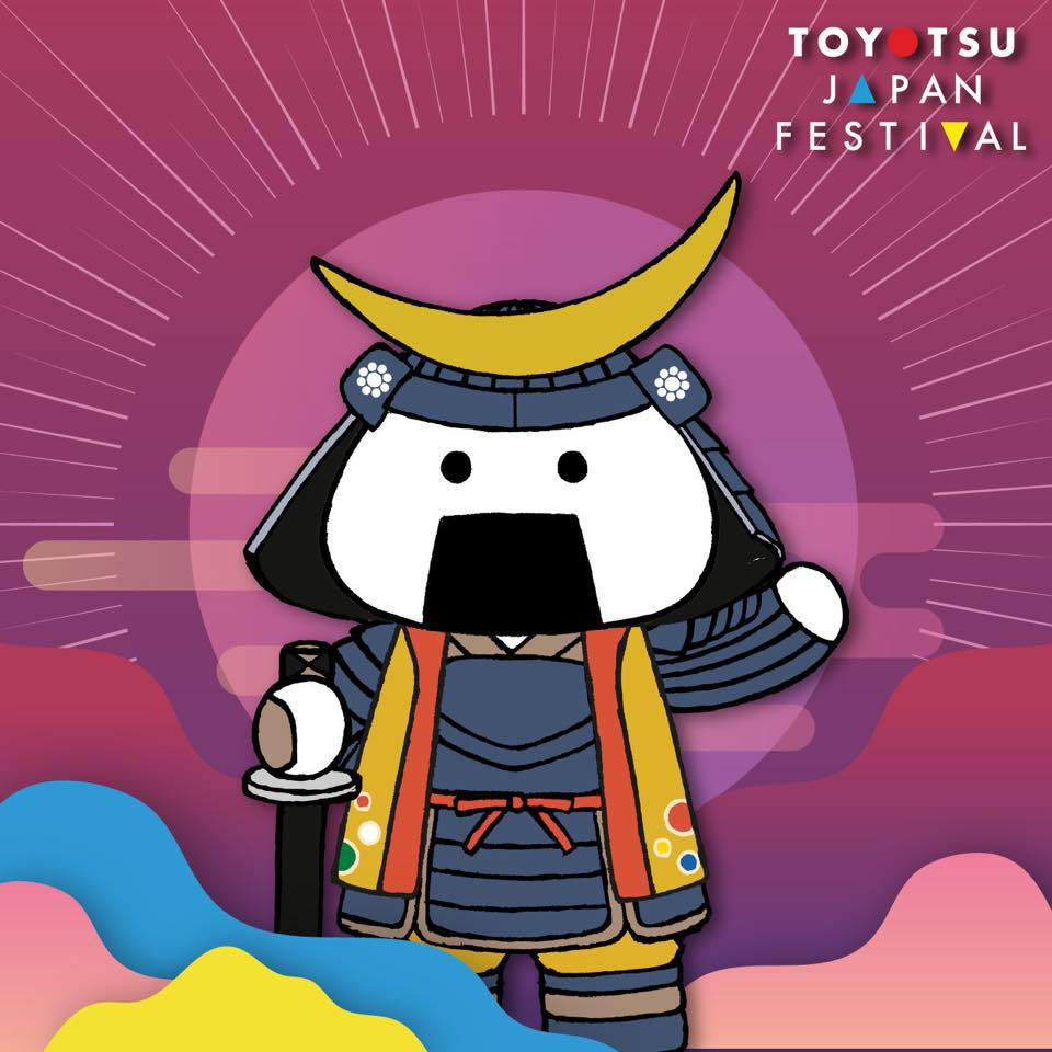 豊通ジャパンフェスティバル@サイアムパラゴン!