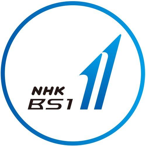 地球タクシー「バンコクを走る喧騒の都会」!NHK BS1