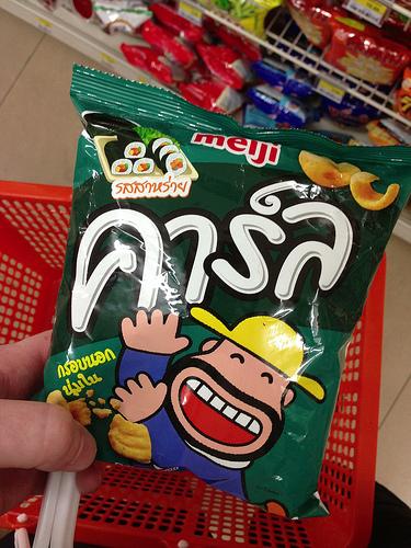 タイ駐在員の「マイ・タイ語上達法」!