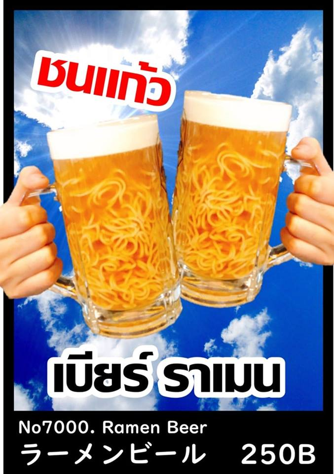 """ラーメンビールが想像の斜め上を行ってた@シャカリキ432""""全店!"""