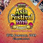 AKB48グループ国内外7組イベント&コンサート@バンコク タイ!