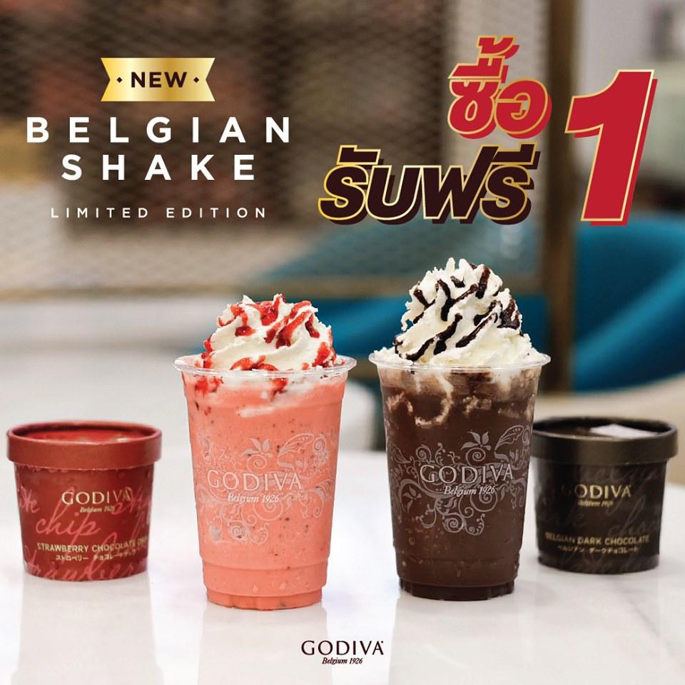 ゴディバのベルギーチョコシェイク1つ買うと1つタダ@バンコク タイ!
