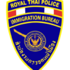 TM30はアプリでサクッと提出@タイ!外国人居住報告