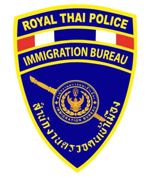 タイ「TM30」同住所なら提出の必要なし!アプリダウンロード方法