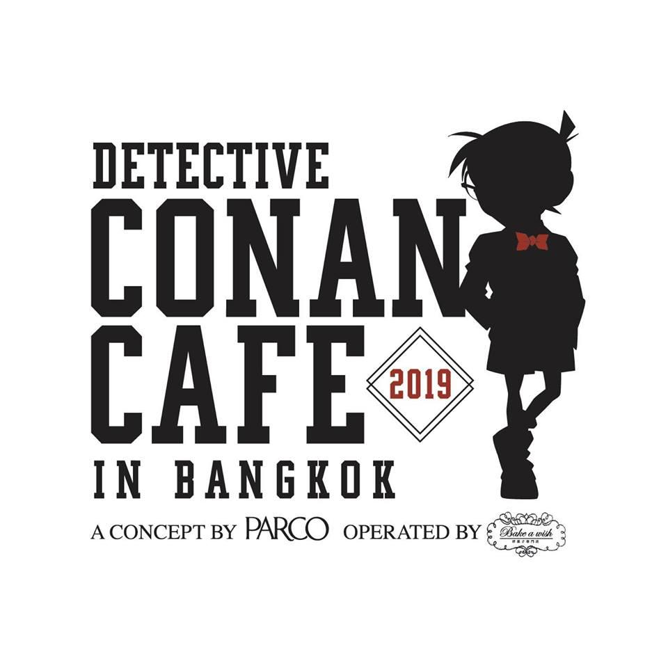 名探偵コナンカフェ DETECTIVE CONAN CAFE@サイアムセンター