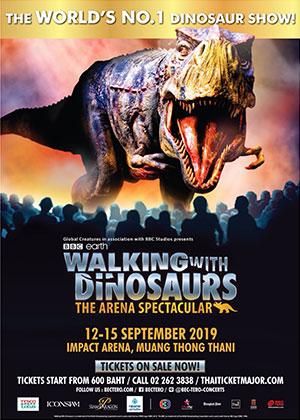 世界最大の恐竜ショー@インパクトアリーナ バンコク近郊!