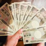 全国民1人10万円給付!タイなど海外転出届を出した邦人には未定