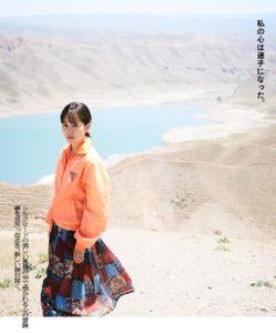 旅のおわり世界のはじまり@バンコク上映!主演:前田敦子