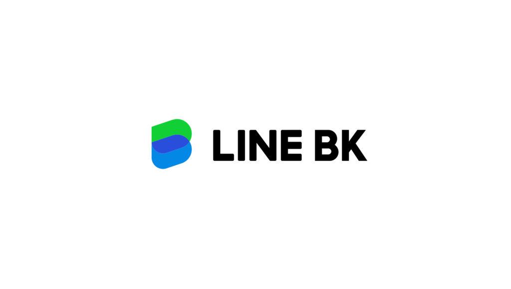 LINE BK@タイ!LINEがカシコンバンクと組んで銀行業を開始