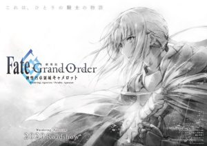 Fate Grand Order 神聖円卓領域キャメロット@バンコク タイ上映!