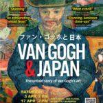 ゴッホと日本 Van Gogh & Japan